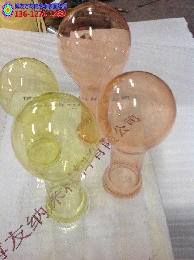 琉璃产品纳米喷镀工艺的