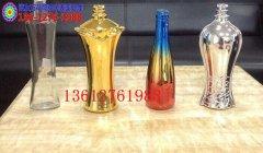 玻璃产品喷镀多种效果1