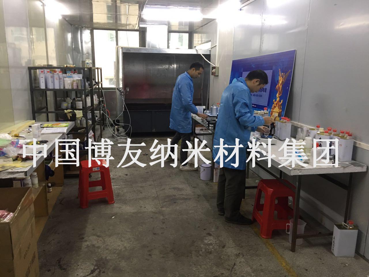 东莞纳米喷镀涂料价格生产批发厂家