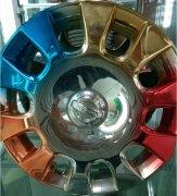 汽车轮毂电镀效果,环保纳米电镀