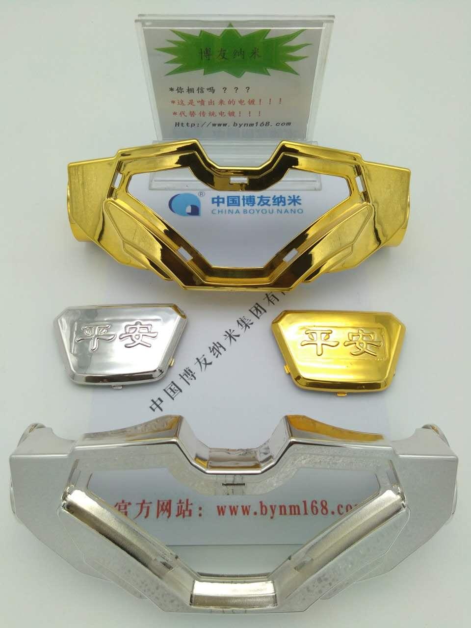 苏州环保电镀加工厂,纳米喷涂技术公司