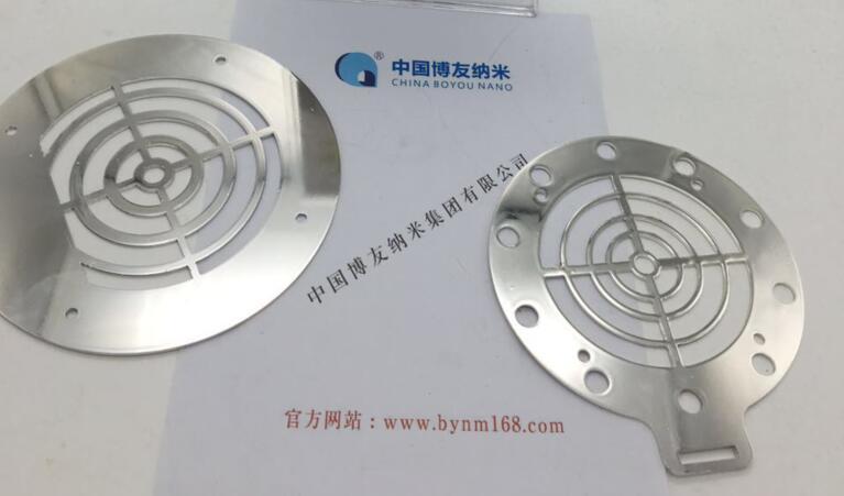 上海纳米喷镀技术,环保电镀工艺技术公司