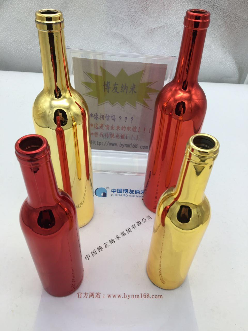 玻璃产品环保电镀效果